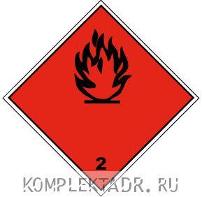 """Знак опасности """"Класс 2 Легковоспламеняющиеся газы"""" (наклейка)"""
